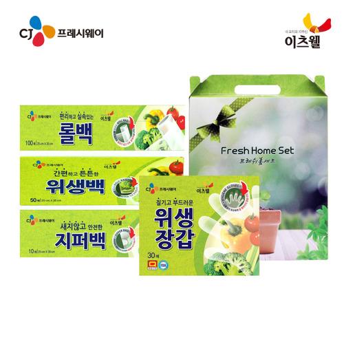 [CJ프레시웨이 이츠웰] 프레쉬홈 4종(대)(위생백,지퍼백,롤백,위생장갑)