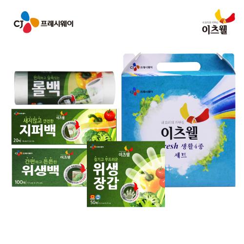 [CJ프레시웨이 이츠웰] 생활4종세트(소)(위생백,지퍼백,롤백,위생장갑)