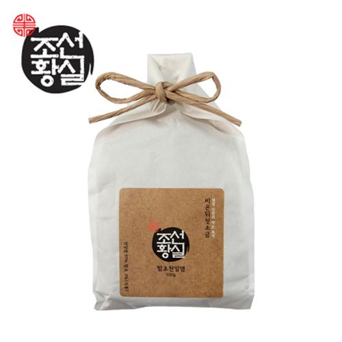 [조선황실] 함초천일염 550g, 1100g 택1