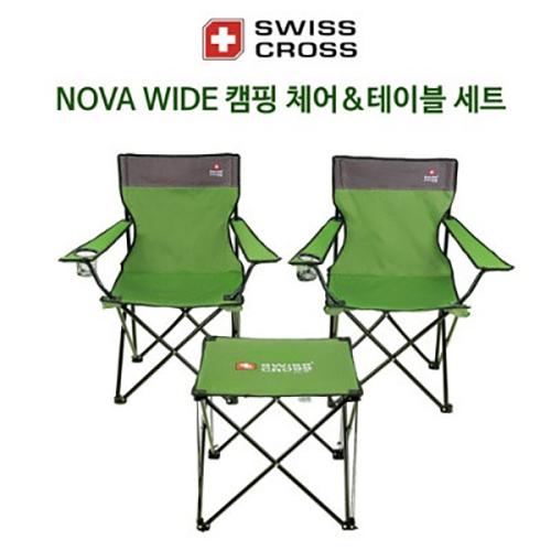 [스위스크로스] 노바 와이드 캠핑 체어&테이블 세트