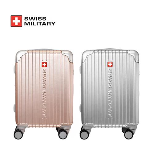 [스위스밀리터리] 여행용 캐리어 20인치 SM-A620