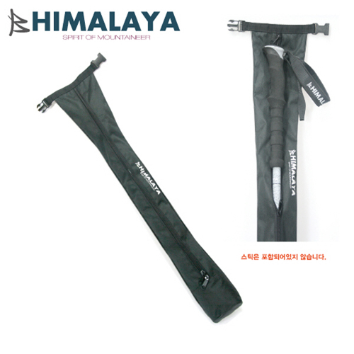 [히말라야] 스틱가방(블랙) STB1