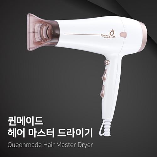 [퀸메이드] 헤어 마스터 드라이기 QHD-1600W