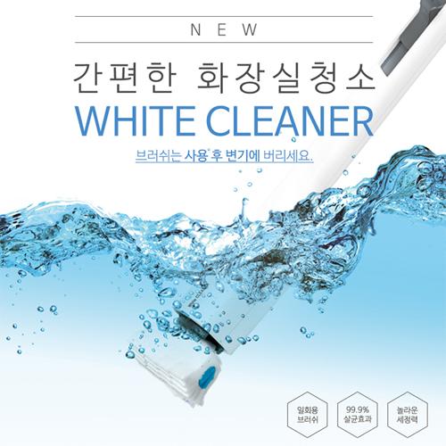 화이트 크리너 화장실 청소기 세트1