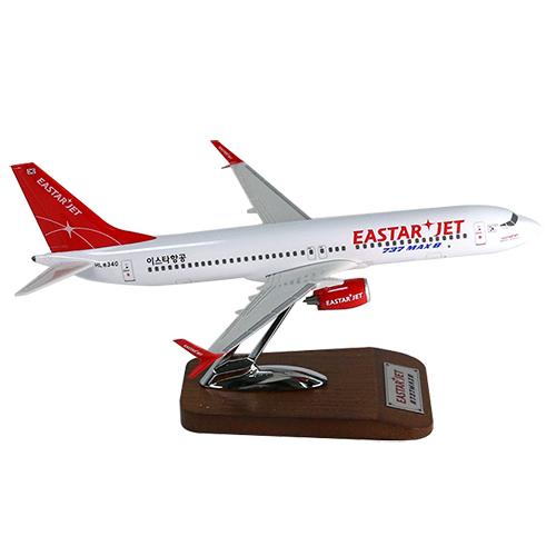 이스타항공 737 MAX8 (100:1 축소모델)