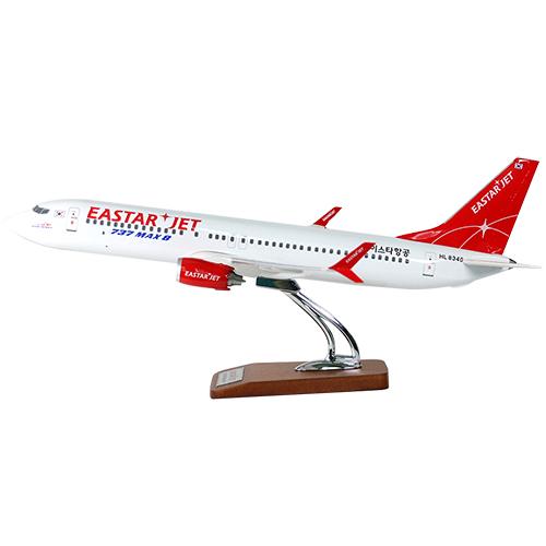 이스타항공 737 MAX8 (200:1 축소모델)