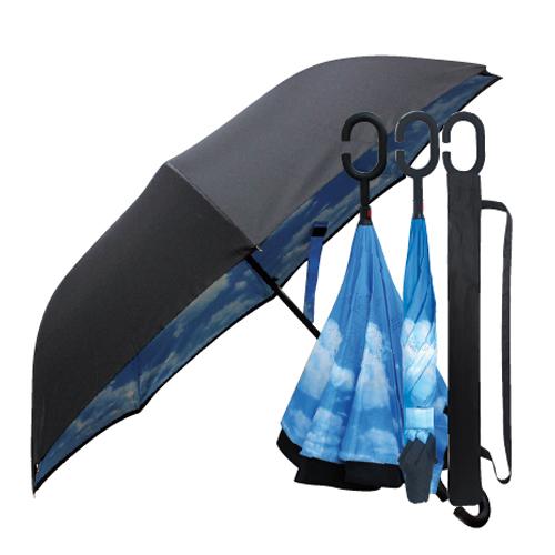 꺼꾸로 우산-하늘