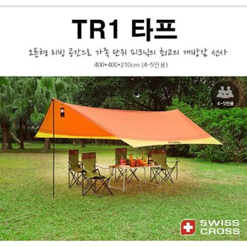[스위스크로스] TR1타프 4-5인용 오픈형 피크닉 텐트