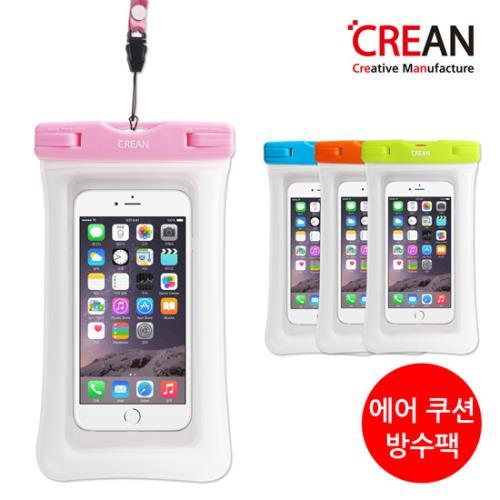 [크레앙] 에어쿠션 스마트폰 방수팩 (CREAIRCUWPP)