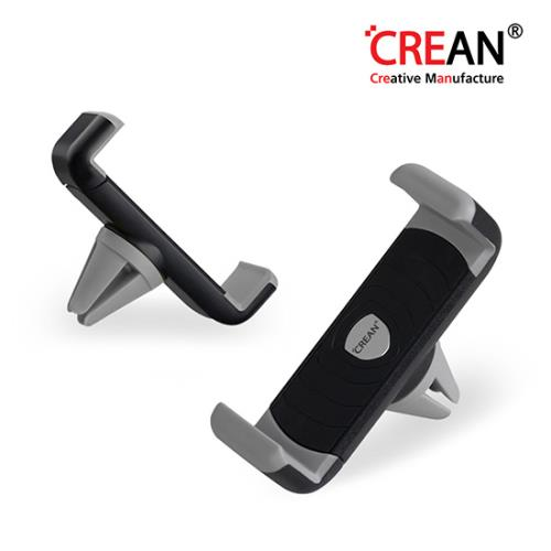 [크레앙] 차량용 송풍구 스마트폰 거치대 (CRECARHD)