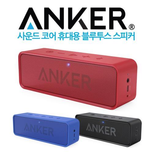 [앤커] ANKER 사운드코어 블루투스 스피커 (A3102H)