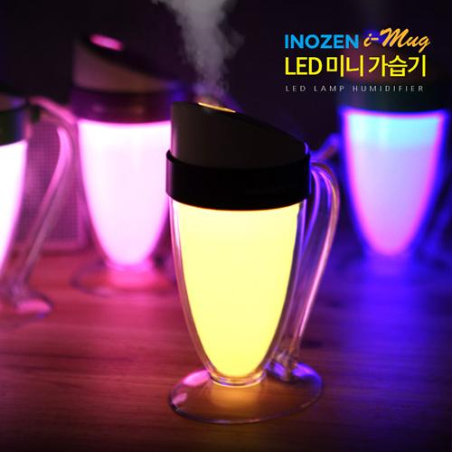 [이노젠] I-Mug LED 무드등 미니가습기
