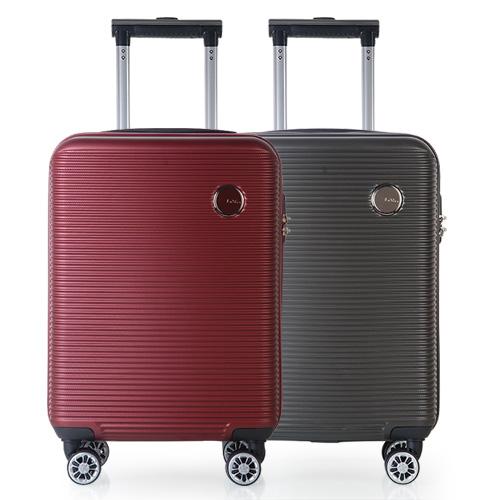 [르보치] 피노 기내용 여행가방 19인치LVKH1801S