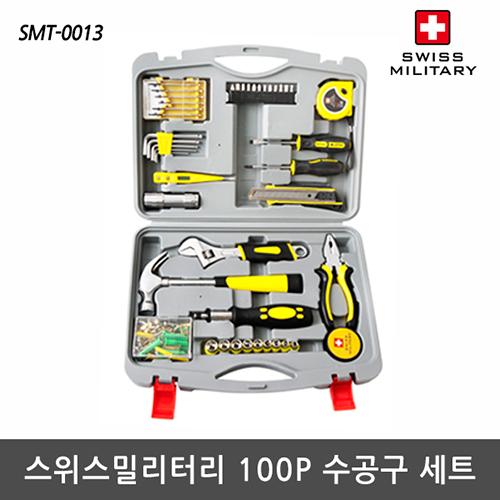 [스위스 밀리터리] 100P 가정용 공구세트 SMT-0013