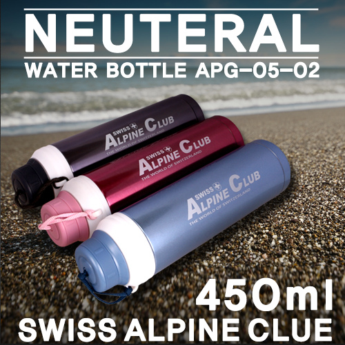[스위스 알파인클럽] 뉴트럴 워터 보틀 (450ml)