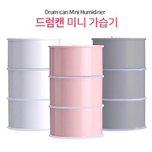 [엔플] 휴대용 드럼캔 미니가습기 SMD-MH300