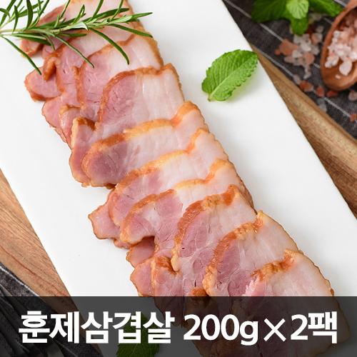 [청산식품] 포크밸리 삼겹살 200g × 2