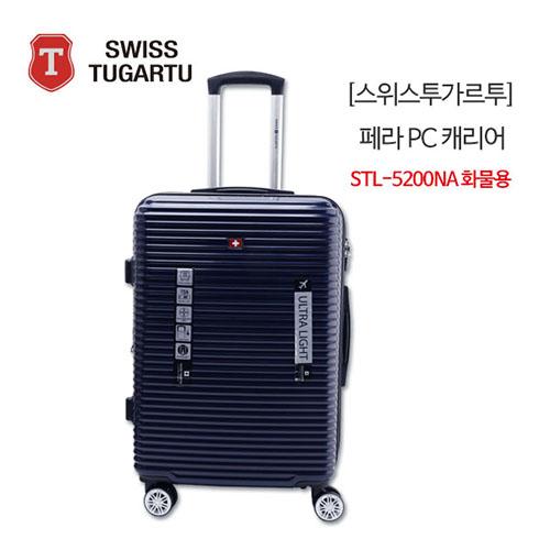 [스위스투가르투] 페라 PC 여행용 캐리어 화물용 24인치 STL-5200