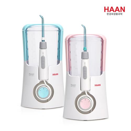 [한경희] 구강세정기 아쿠아젯 HC-T5300