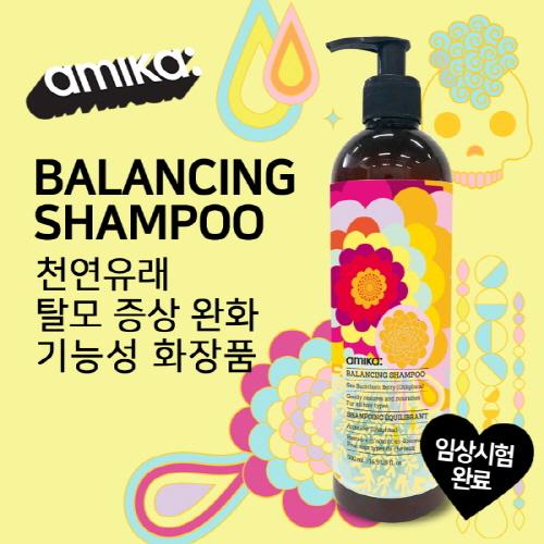 [아미카] 밸런싱 샴푸 500ml (탈모증상 완화 기능성)