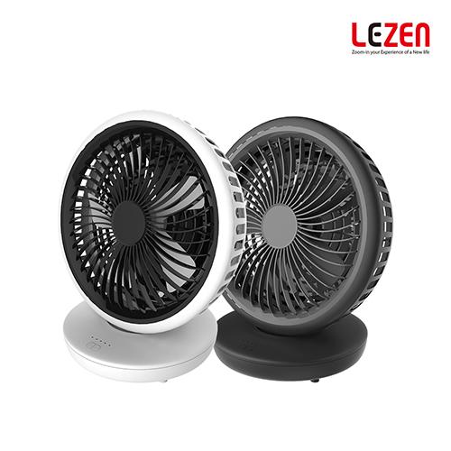 [르젠] 서큘형 탁상용 충전식 선풍기 LZEF-WL730
