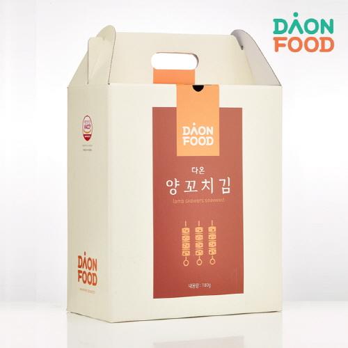 [다온푸드] 양꼬치김 선물세트