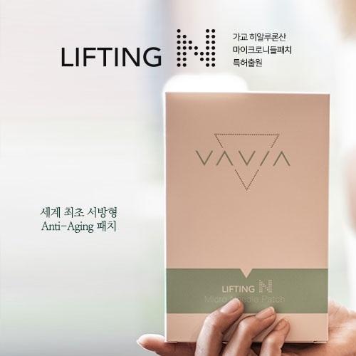 [VAVIA] 리프팅엔 (4파우치)