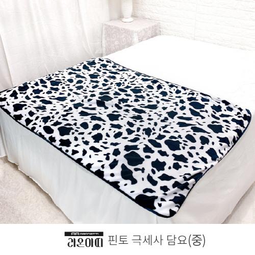 [라온아띠] 핀토 극세사 담요(중)