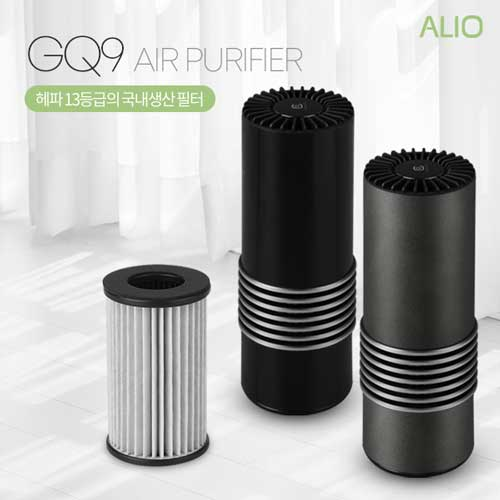 ALIO GQ9 미니공기청정기