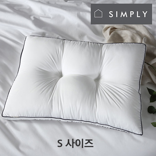 [심플리홈] 빨아쓰는 호텔베개 S (40x60cm)