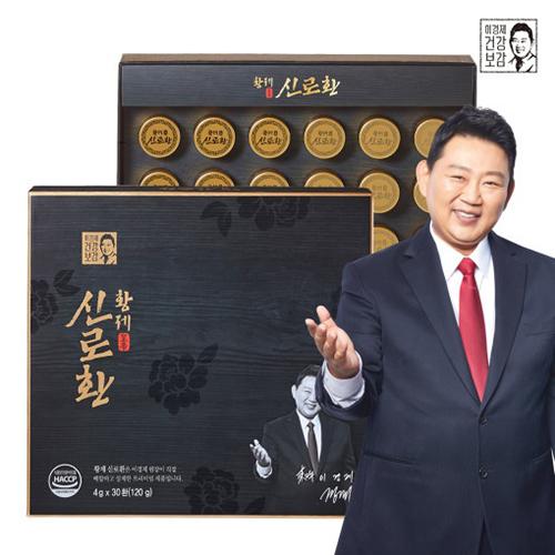 [이경제] 황제신로환 골드 4gx30환