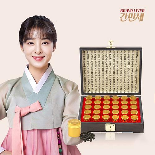 [간만세] 레드 목함 30개입 건강기능식품