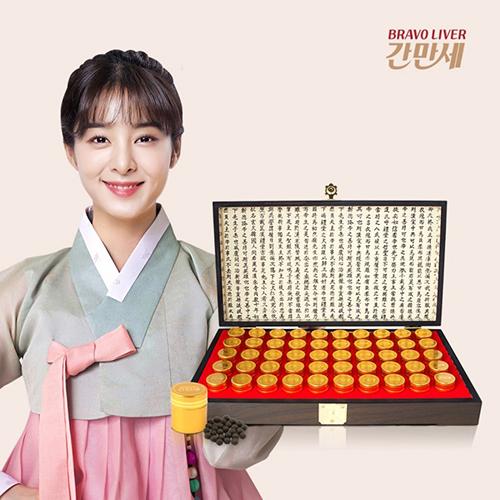 [간만세] 레드 목함 50개입 건강기능식품