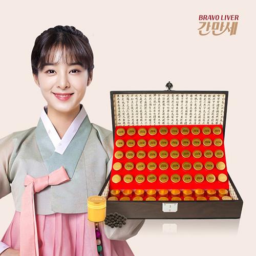 [간만세] 레드 목함 100개입 건강기능식품