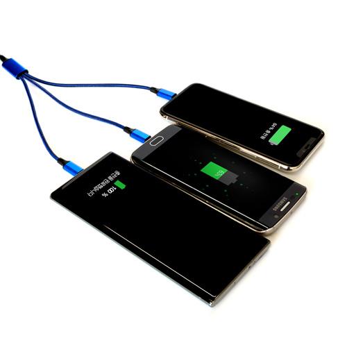 [엑스트라] 3in1 통합 USB 충전 케이블