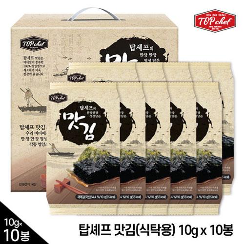 [탑셰프] 맛김(식탁용)10g×10봉
