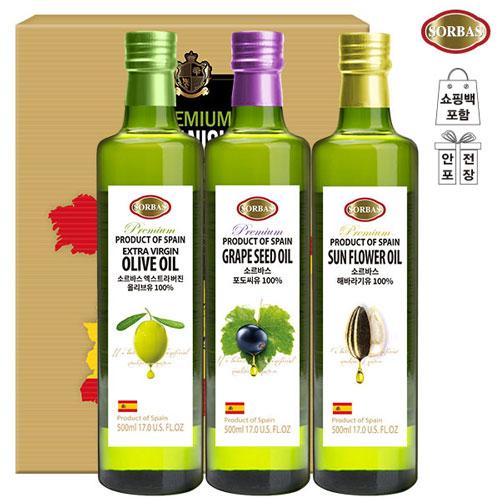 [소르바스](스페인직수입) 올리브유 포도씨유 해바라기유(3종)