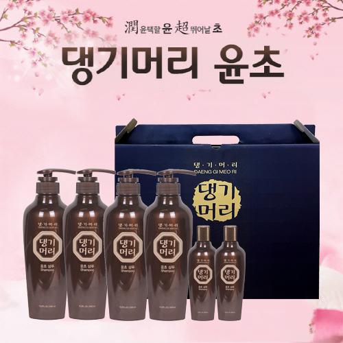 [댕기머리] 윤초 스페셜 선물세트
