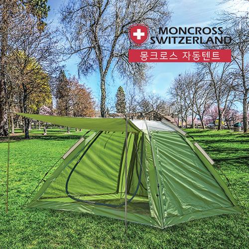 [몽크로스] 자동 텐트 5~6인용  MCA-TN56 (그린)