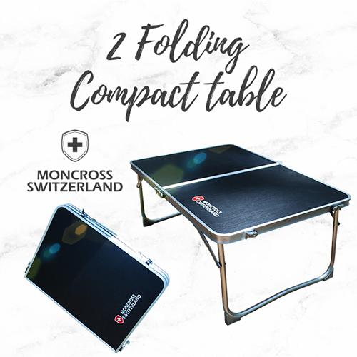 [몽크로스] 2폴딩 컴팩트 테이블 PMC-1016