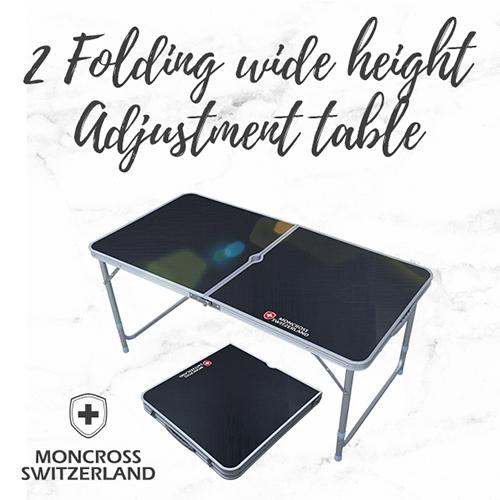 [몽크로스] 2폴딩 와이드 높이조절 테이블 PMC-1017