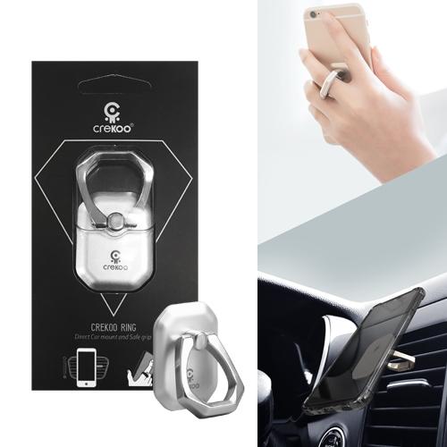 [쿠레쿠] 매직링 차량용 핸드폰 거치대