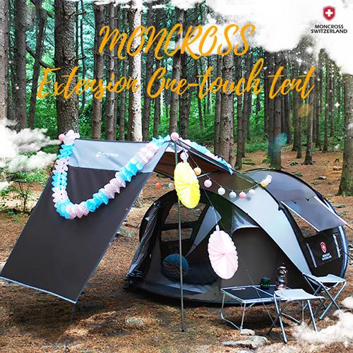 [몽크로스] 익스텐션 원터치 텐트 5~6인용 PMC-1018