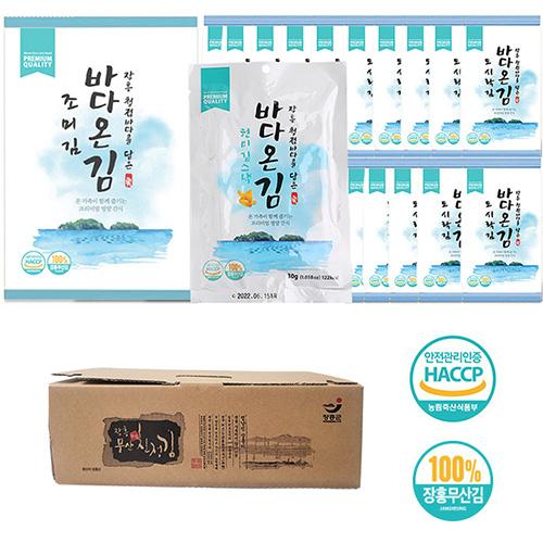 [바다온김] 장흥 무산김 선물세트 1호